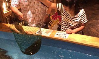 店内で釣った魚をその場で調理してくれる海鮮料理店「ざうお 渋谷店」