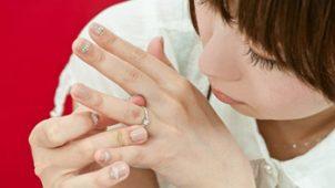 指輪サイズを調べる方法