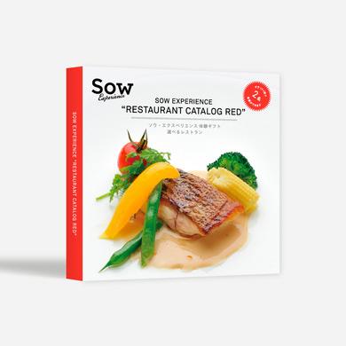 レストランのペアチケット「SOW EXPERIENCE・レストランカタログRED」