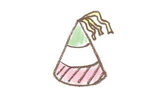 コーンハット/三角帽のイラスト