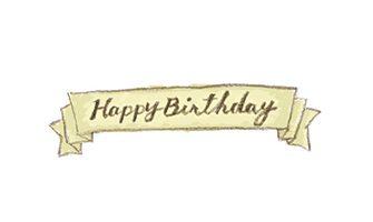 Happy Birthdayの文字素材