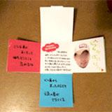 サプライズな手作りメッセージカードの作り方
