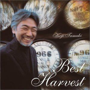Best Harvest Best of 玉置浩二