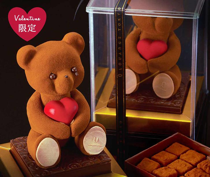 バレンタイン限定 バレンタインチョコレートヌヌースショコラ 赤色ハート