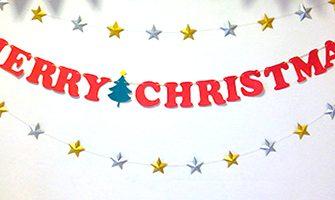 クリスマスガーランド~MERRY CHRITMASアルファベットとツリーのミックスセット