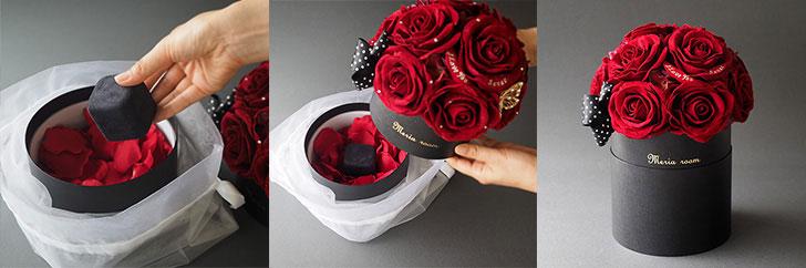 赤バラのサプライズプレゼントボックス サプライズの仕込み方