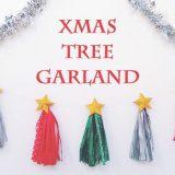 キラキラ立体星ガーランドの作り方<クリスマスガーランド>
