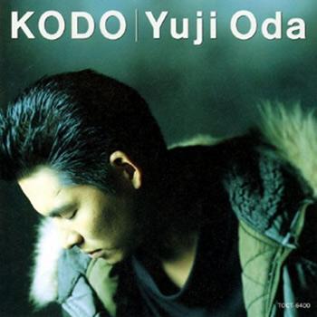KODO-鼓動- 織田裕二
