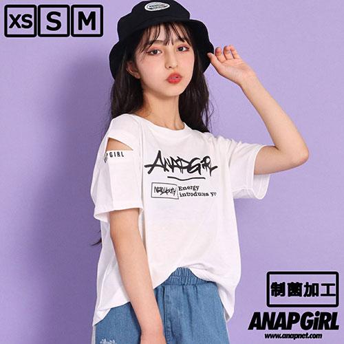 ANAP 女子中高生 ファッションブランド