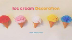 アイスクリーム飾りの作り方