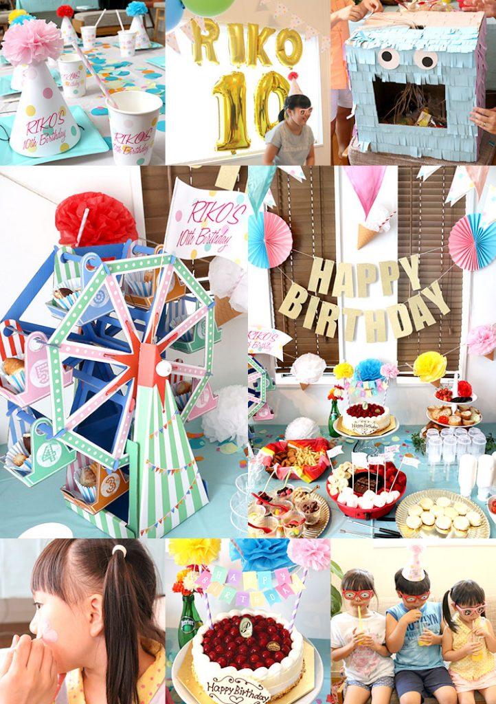 スイーツパーティー 10歳の誕生日会