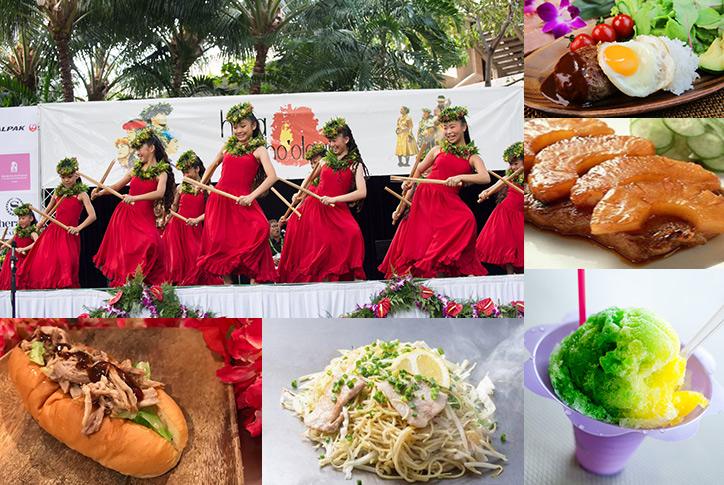 ハワイ気分が味わえるビアガーデン オリナス ハワイアンフードフェスティバル 錦糸町