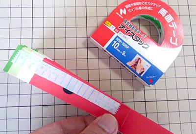 両面テープを貼る ペーパファンで作るスイカガーランド飾り