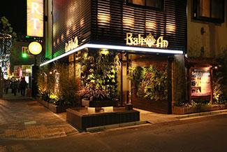 バリアン 東新宿店
