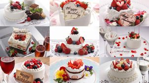 誕生日ケーキが素敵すぎる!レストランの誕生日プランランキング
