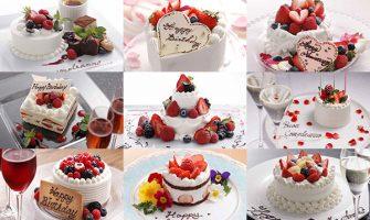 誕生日ケーキ付きレストラン記念日プランランキング