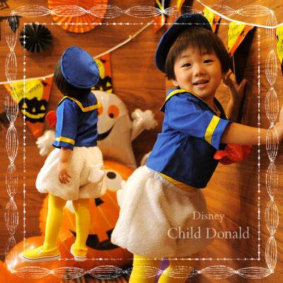 ドナルドダックの衣装、コスプレ、子供用