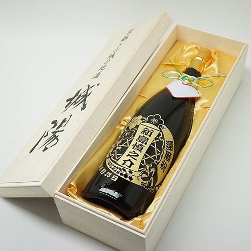干支(えと)入り彫刻 純米大吟醸 城陽1.8L - 日本酒(木箱入)