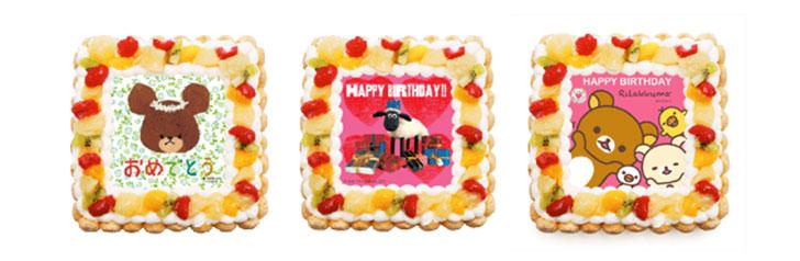 ピクトケーキのフレームケーキ