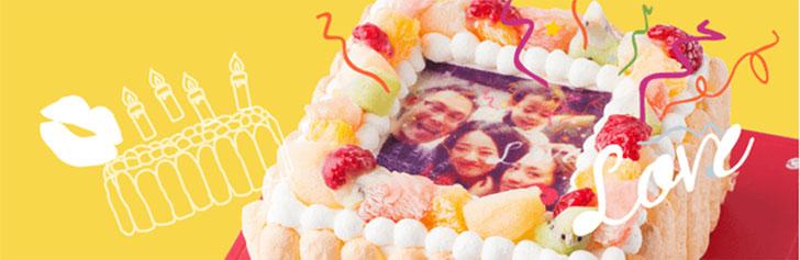 ピクトケーキの写真ケーキ