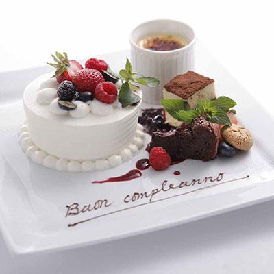 RISTORANTE Primi Baci(リストランテ プリミ・バチ)の誕生日ケーキ