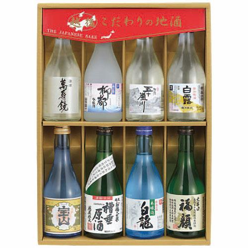 干支(えと)入り彫刻 純米大吟醸 城陽1.8L 日本酒(木箱入) 敬老の日ギフト