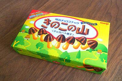 上が開くタイプのお菓子 お菓子サプライズ