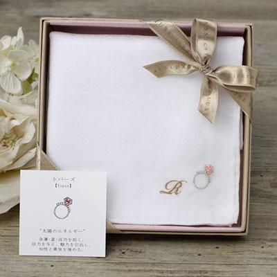 CLASSICS the Small Luxury(クラシクス・ザ・スモールラグジュアリ)のハンカチ  3000円以内プレゼント 女性