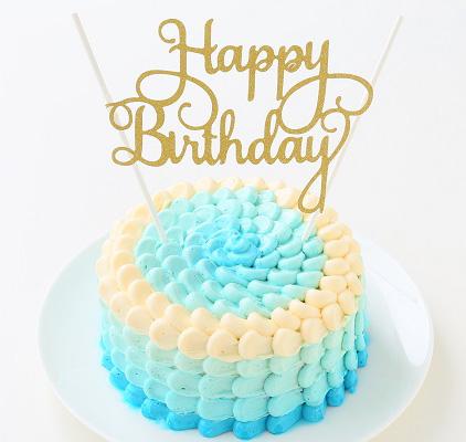 Happy Birthdayピック付き オンブルケーキ(ブルー系) おしゃれケーキ