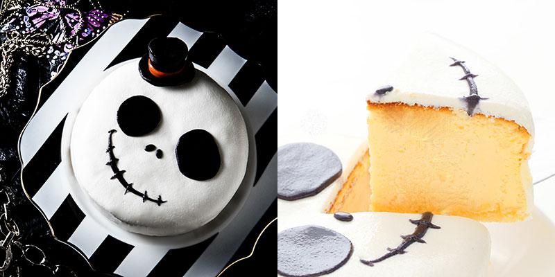 ハロウィン かわいい骸骨ケーキ