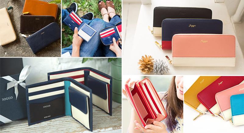 あなたデザインのカスタムオーダー財布をプレゼント!