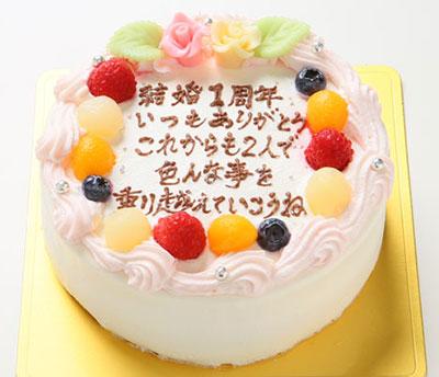 「お手紙ケーキ 5号サイズの誕生日ケーキ