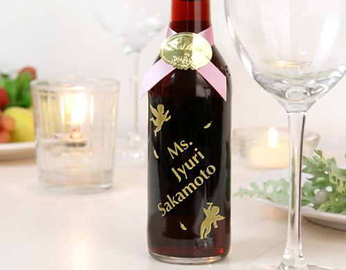 名入れ ミニボトルワイン