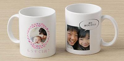 オリジナルマグカップ 3000円以内のプレゼント