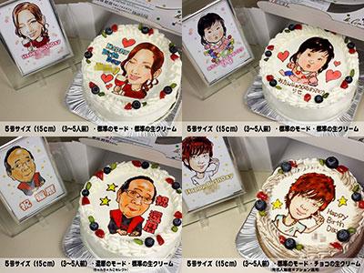 似顔絵ケーキ(フォトスタンド付) 5号サイズの誕生日ケーキ