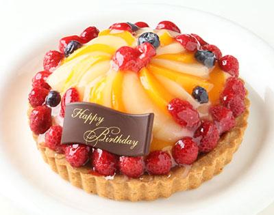 フルーツタルト 5号サイズの誕生日ケーキ