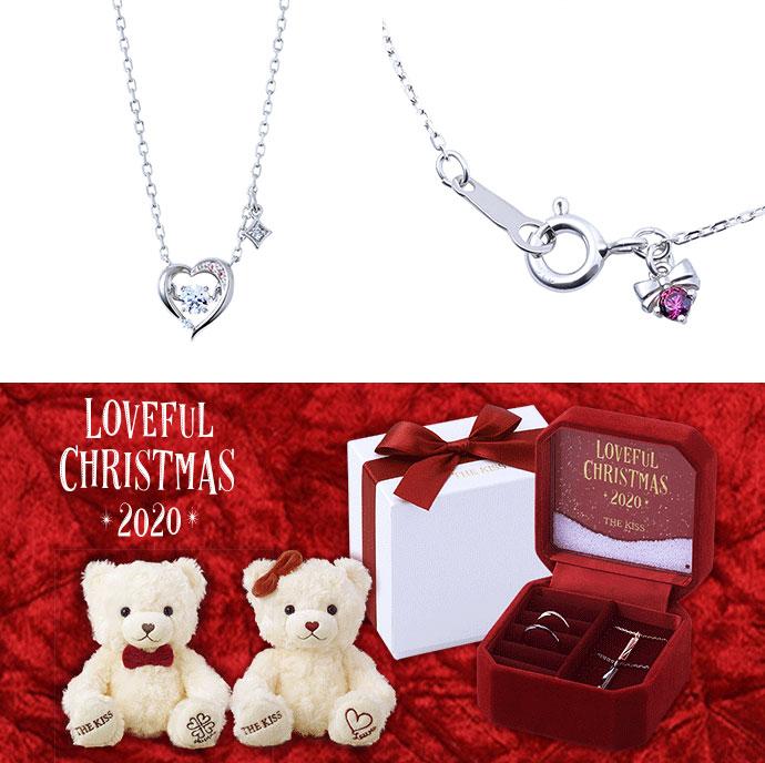 THE KISSのクリスマス限定ネックレスとオリジナルベア、スノードームジュエリーBOX