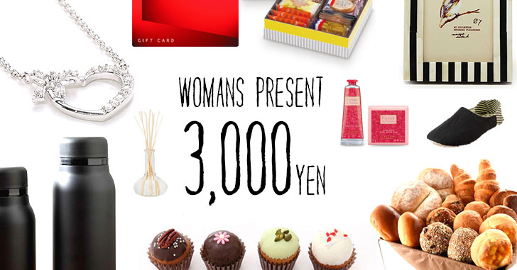 女性が喜ぶ誕生日プレゼント3000円以内