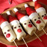 マネしたくなる!クリスマスパーティー料理