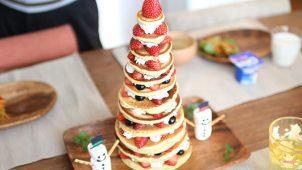 パンケーキタワーの作り方