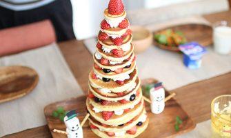 パンケーキタワーの作り方〜パンケーキで作るクリスマスツリー!