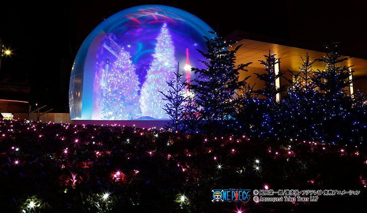 東京タワー ウィンターファンタジー ~ONE PIECEスノードームイルミネーション~ クリスマスイルミネーション