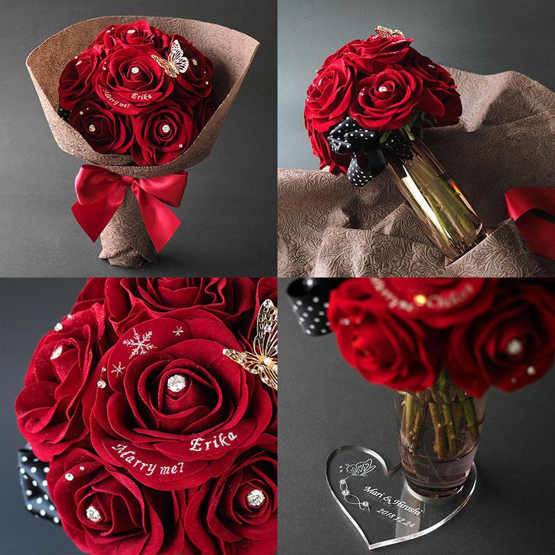 花束風スペシャルメッセージフラワー 赤バラ(名前刺繍入り)クリスマスプレゼント 花束