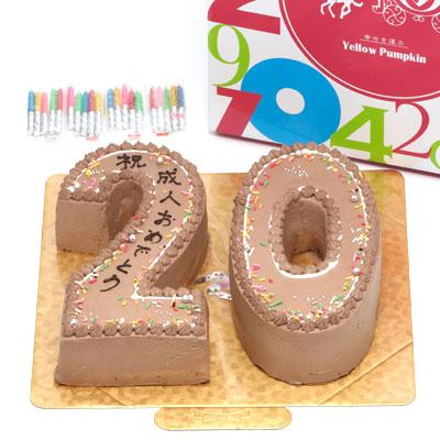 数字の20のケーキ