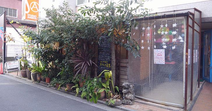 アムリタ食堂 吉祥寺ランチ