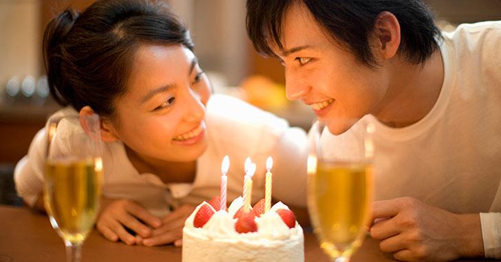 恋人の誕生日祝い