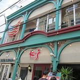 コーキーズハウス 吉祥寺レストラン