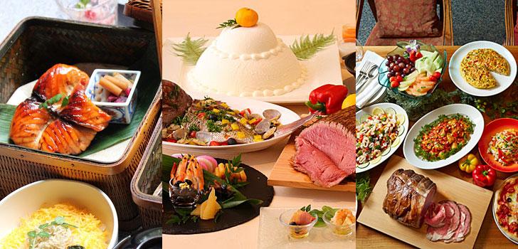 ホテルや人気レストランの「年末年始特別プラン」イメージ