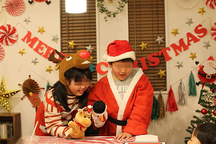 サンタの宝探し 始まりは人形劇