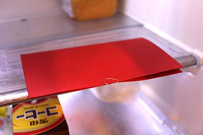 サンタの宝探し 隠し場所-1〜冷蔵庫